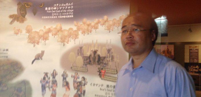 CIVIQ Member 277: Mitsuhiro Yokohama