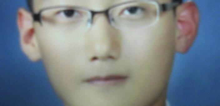CIVIQ Member 309: Jiwhan Park
