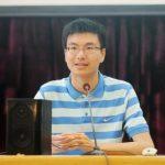 CIVIQ Member 347: Yang Cao (曹阳)